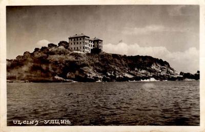 """Image from object titled Ulcinj = Улцињ : pogled na hotel """"Jadran"""""""