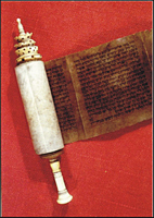 Image from object titled Esther scroll