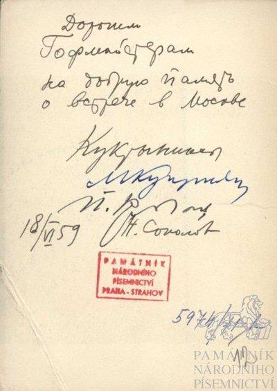 Diplomatomščiki i dr.