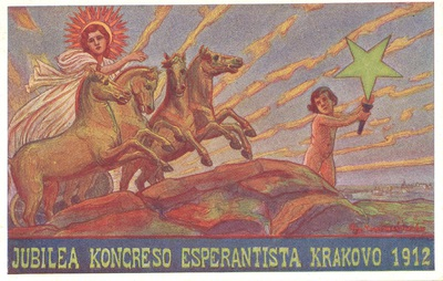 [Albumo de Maria Posenaer. 006-1], Jubilea Kongreso Esperantista, Krakovo, 1912 / pentris Eugeniusz Kazimirowski