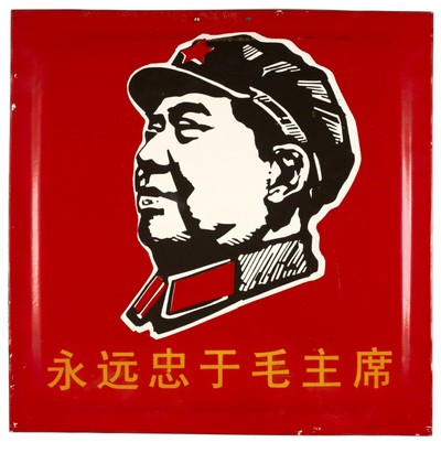 Image from object titled Metalskilt, kinesisk; Propaganda sign, Chinese
