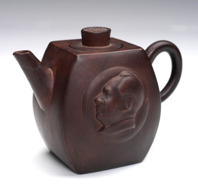 Image from object titled Tepotte, kinesisk; Tea pot