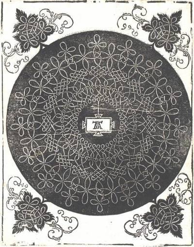 Image from object titled Knoten mit einer rechteckigen Tafel mit dem Monogramm, posthumer Abdruck