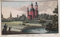 Image from object titled 'Kirche der Altgläubigen in Moskau' Aquarell; Rückseitenvermerk: 'nach Faber'