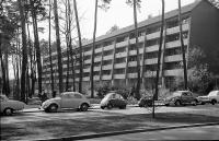 Image from object titled Karlsruhe: Wohnblock in der Waldstadt