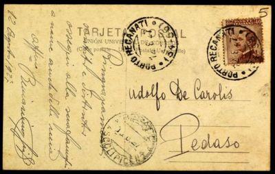 Cartolina inviata a De Carolis da Gigli
