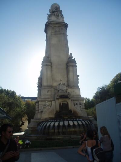 Fuente Cervantes