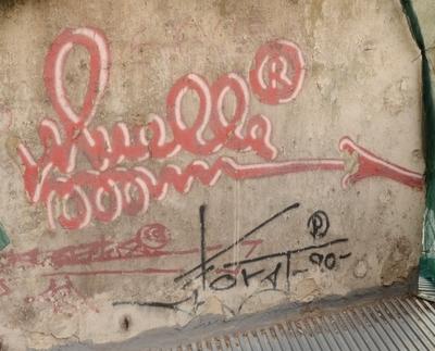 Grafitti de Muelle en la calle Montera, 30