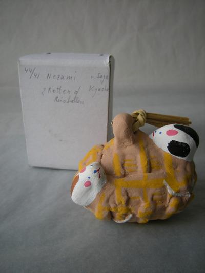 Image from object titled 2 Ratten auf Reisballen
