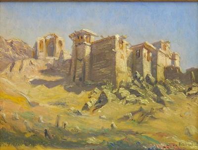 Image from object titled Dorf Babur Kabul 25.9.1928