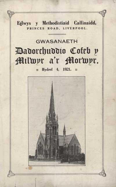 Programme of War Memorial Dedication, relating to William Hugh Owen(s) (1)