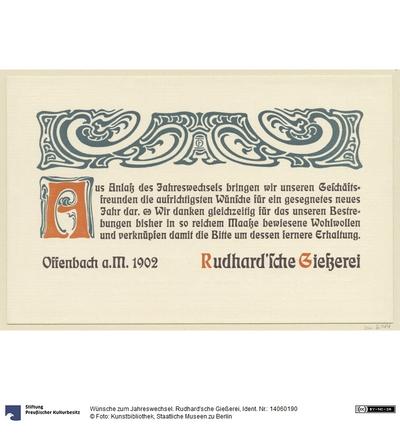 Wünsche zum Jahreswechsel. Rudhard'sche Gießerei