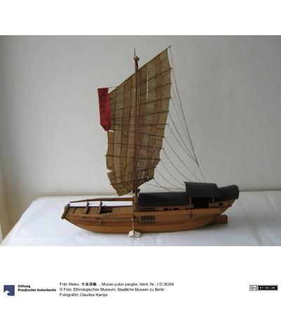 木造遊輪 ....Muzao yulun yangbe