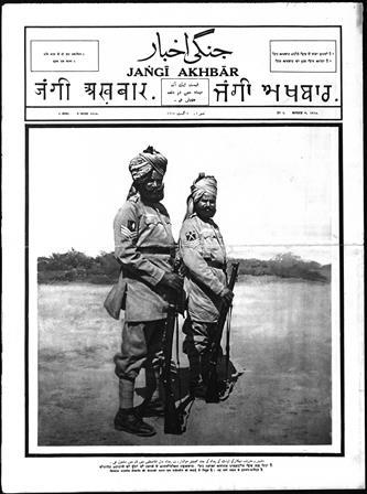 Image from object titled `Satya Vani', `Jangi Akhbar' and other titles: illustrated war propaganda newspapers, produced by Eastern Dept of Ministry of Information and printed by Illustrated London News and Sketch Ltd, in the main Indian languages, Persian, Arabic, Turkish, Chinese, Japanese, Malay and Russian, and distributed throughout India, Middle East, North Africa, Far East, and to Indians overseas and Indian troops.