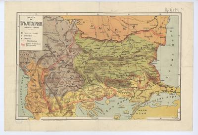 Karta Na Blgariya Fiziko Geografska Karta