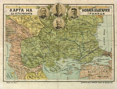 Karta Na Novata Blgariya S Estestvenite Granici Istoricheska Karta