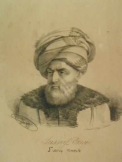 Ritratto del pascià Iussuf
