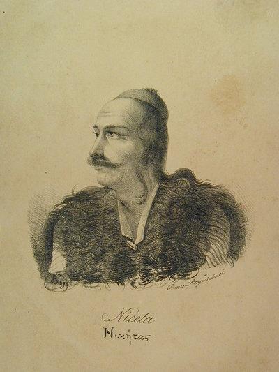 Ritratto di Niceta