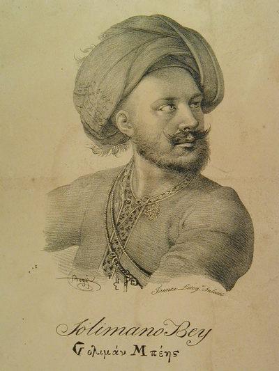 Ritratto di Solimano Bey