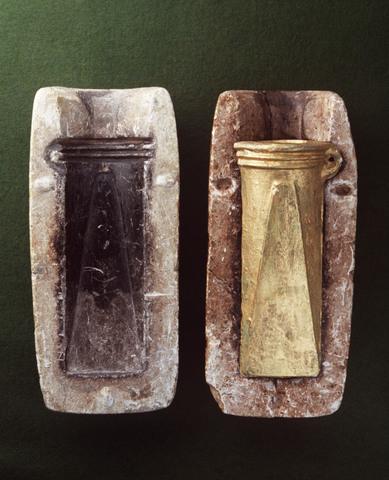 Image from object titled støpeform