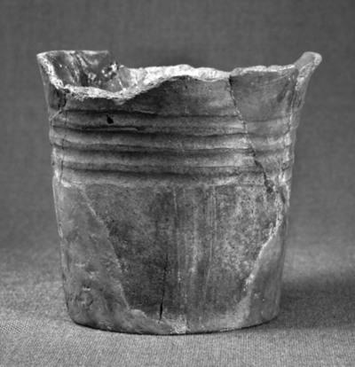 Image from object titled Brudstykker/urner