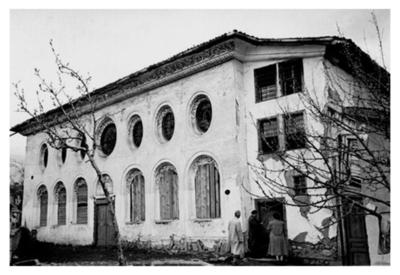 Image from object titled The Samokov Synagogue