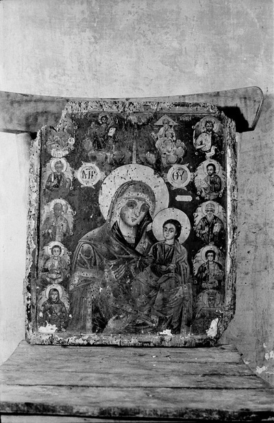 Image from object titled Virgin Mary with Saints