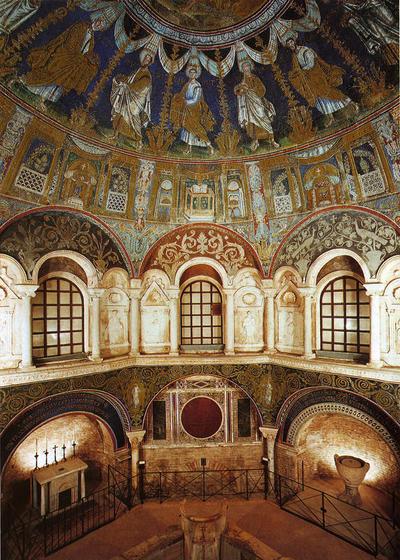 Image from object titled Ravenna, Battistero Neoniano, interno