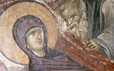 Image from object titled Church of Christ, Veria, Greece