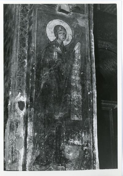 Image from object titled Agioi Anargyroi, Kastoria, Greece