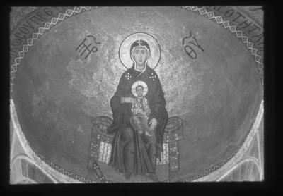 Image from object titled Monastery of Osios Loukas, Boiotia, Greece