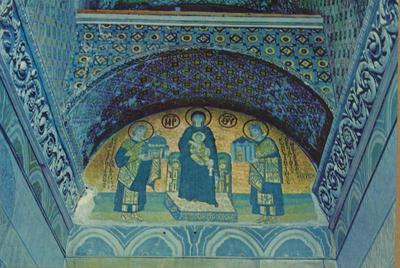 Image from object titled Constantinopoli (Istanbul), S. Sofia. Maria con Cristo. A destra Costantino presenta la città e Giustiniano S. Sofia (X sec.)