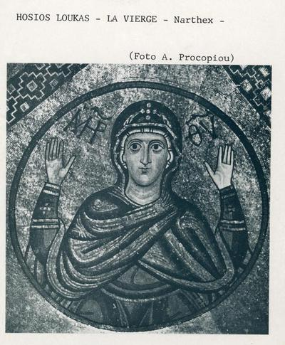 Image from object titled Hosios Loukas. La Vierge. Narthex (Foto A. Procopiou)
