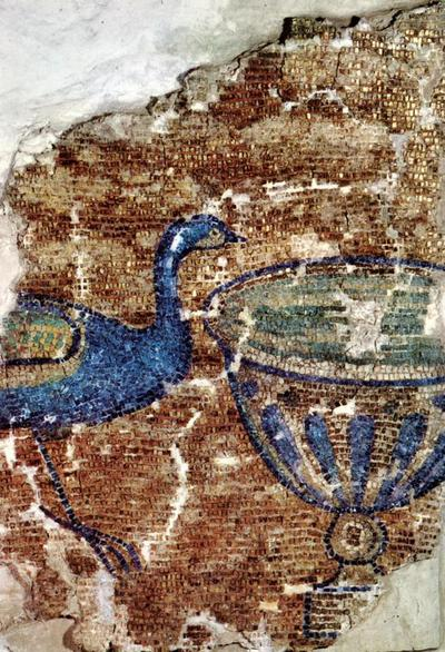 Image from object titled Salonicco. Chiesa di S. Demetrio: mosaico decorativo.