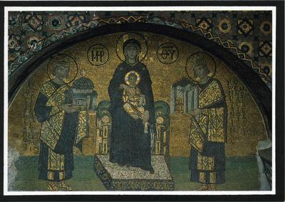 Image from object titled Constantinople (Istanbul), Hagia Sophia (537). The Virgin between Justinian and Constantine I