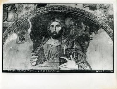 Image from object titled N. 1. Constantinople, Église Saint-Saveur-in-Chora (Istanbul, Kariye Camii) - L'image du Christ - Sebah & Joaillier