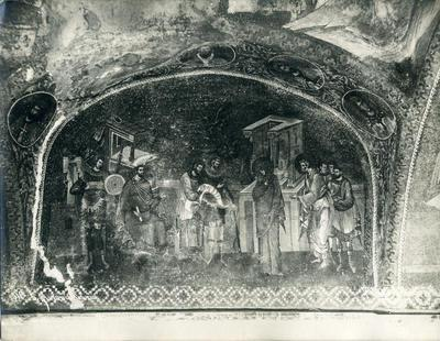 Image from object titled N. 5 Constantinople, Église Saint-Saveur-in-Chora (Istanbul, Kariye Camii)