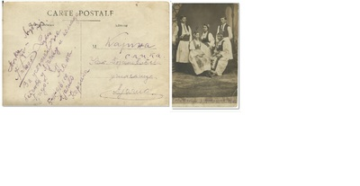 Image from object titled Corsica 5. March 1916.  A national dance performance.