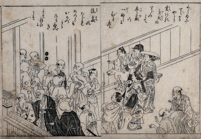 Image from object titled A group of blind Japanese men leave a house