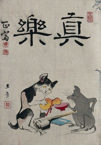 Image from object titled A cat and a rat sharing a cup of sake: a shamisen and a music book lie between them, indicating a convivial gathering. Colour woodcut by Gyokushō, 1890s.