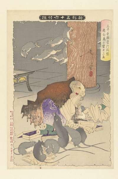 Image from object titled Kwade gedachten veranderden Raigo van de Miidera tempel in een rat.; Miidera Raigo Ajari akunen nezumi to henzuru zu; Nieuwe verschijningen van 36 spoken; Shinkei sanjurokkaisen
