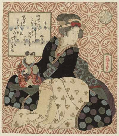 De God Hotei; Hotei; Een parodie op de zeven Goden van geluk; Mitate shichifukujin