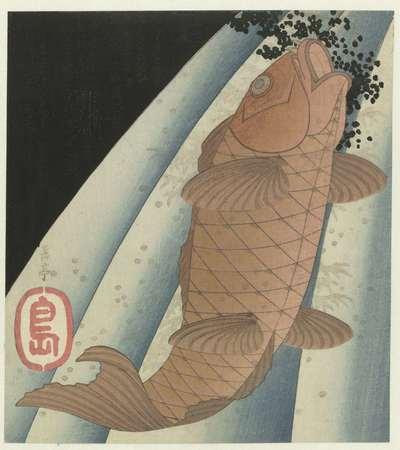 Karper springt op tegen waterval; De Suigyô dichtervereniging van Kamige; Kamige Suigyôren