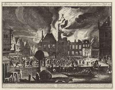 De brand in het Oude Stadhuis van Amsterdam, 1652; Afbeelding van den brandt van 't oude Stadhuys van Amsterdam, onder 't gebruyk der oude spuyten geheel afgebrandt. den 7. July 1652; Afbeelding van den brandt van 't Oude...