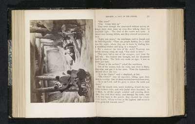 Fotoreproductie van een schilderij, voorstellende de herders arriveren bij de stal te Bethlehem