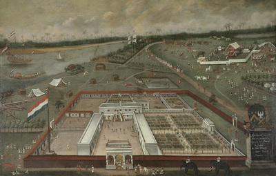 Image from object titled The Trading Post of the Dutch East India Company in Hooghly, Bengal