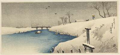 Image from object titled Snow on Ayase river