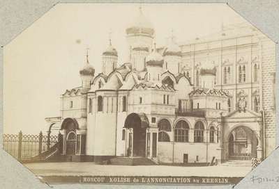 Image from object titled Exterieur van de Verkondigingskathedraal in Moskou; Moscou. Eglise de l'Annonciation au Kremlin