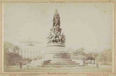 Image from object titled Standbeeld van Catharina de Grote voor het Alexandrinski Theater in Sint-Petersburg; St. Pétersbourg. Monument Catherine II.