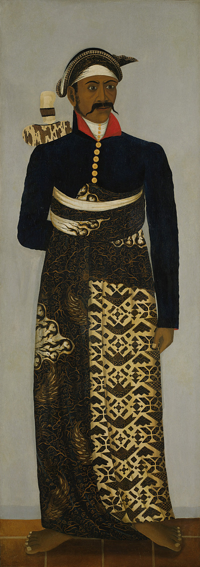 Image from object titled Five Javanese Court Officials